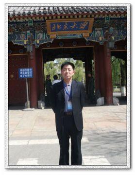 副校长:王庆森- by:nzcms